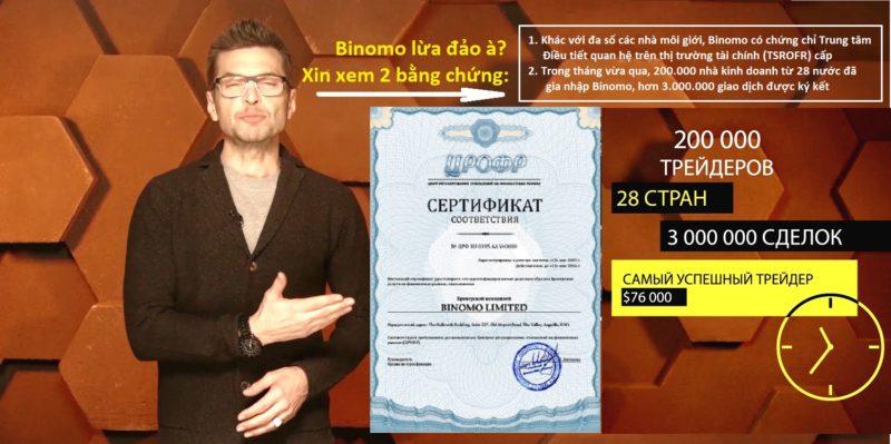 offers from binomo