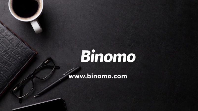 हमें बिनोमो पर सत्यापन की आवश्यकता क्यों है