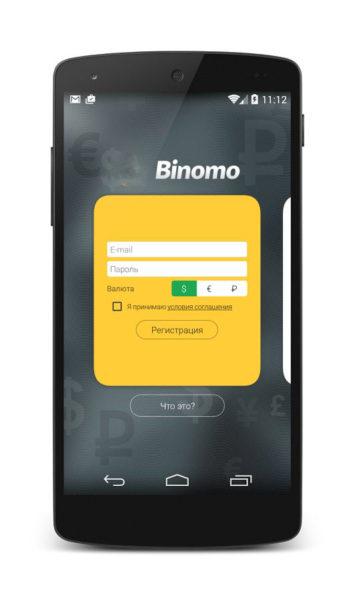 बिनोमो ऐप